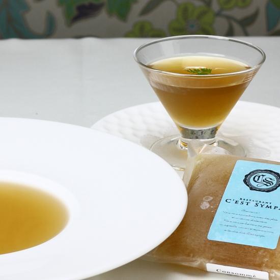 温めても冷やしても美味しい コンソメスープ