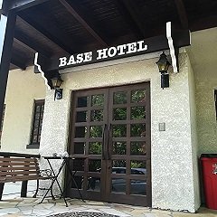 Base Hotel at Hakuba!