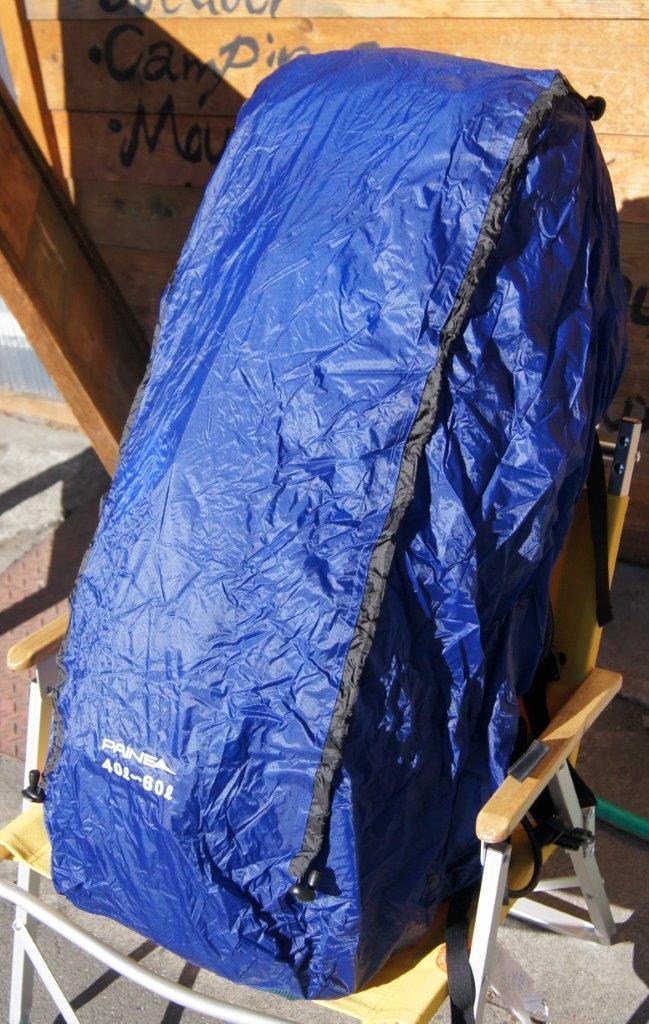 <PAINE パイネ> Ultra Light Sack Cover 40L-60L ウルトラライトザックカバー40L-60L