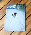 『岩と雪』114号 -Feb 1986-