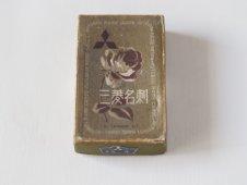 三菱名刺(紙箱)