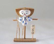 かかし人形