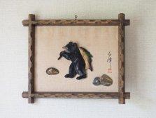 木彫りのクマ(壁掛け)