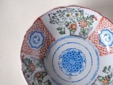 統制陶器 なます皿