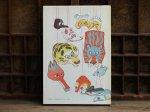 名著復刻 日本児童文学館 「家庭用児童劇」