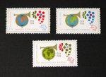 国連切手1974 万国郵便連合設立100年(3種)