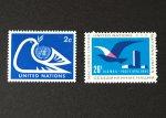 国連切手1974 鳥(2種)