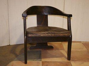 焼桐アーム椅子