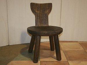 焼桐フクロウ椅子