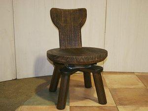 回転焼桐フクロウ椅子