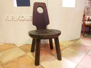 焼桐新型椅子