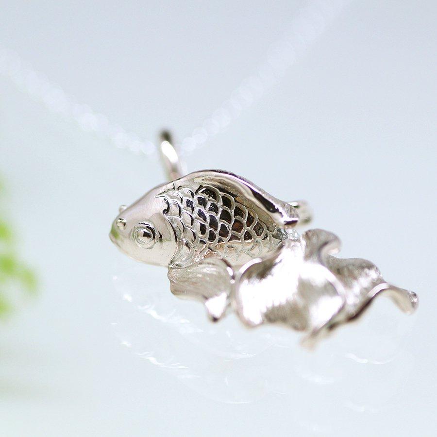 金魚(上見)のペンダント
