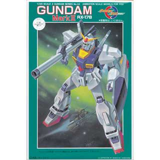 1/220 ガンダムマーク� GUNDAM Mk-�
