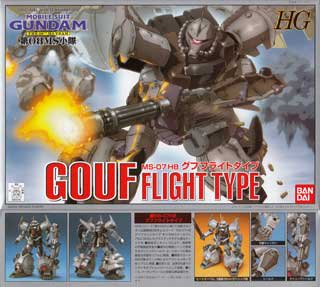 1/144 グフフライトタイプ GOUF FLIGHT TYPE