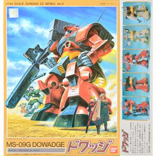 1/144 ドワッジ DOWADGE