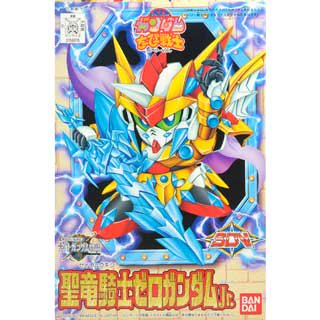 ちーびー戦士11 聖竜騎士ゼロガンダムJr.