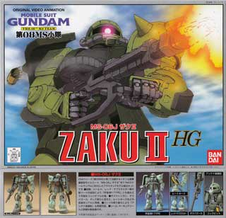 1/144 MS-06J ザク� ZAKU�