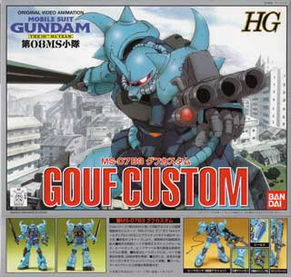 1/144 グフカスタム GOUF CUSTOM