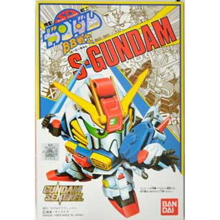 BB戦士22 Sガンダム