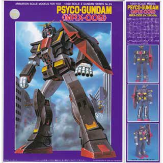 1/300 サイコガンダム PSYCO-GUNDAM