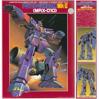 1/300 サイコガンダムMk-� PSYCO-GUNDAM Mk-�