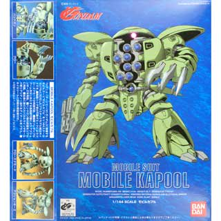 1/144 モビルカプル Mobile Kapool
