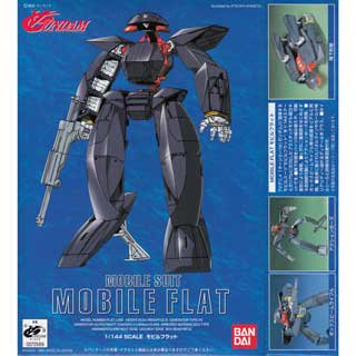 1/144 モビルフラット Mobile Flat