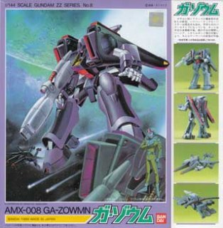 1/144 ガ・ゾウム GA-ZOWMN