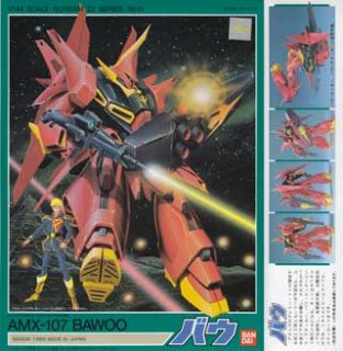 1/144 バウ BAWOO