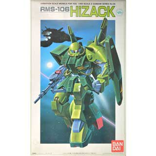 1/100 ハイザック HiZACK