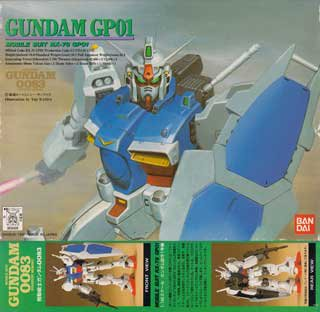 1/144 ガンダムGP01 GUNDAM GP01