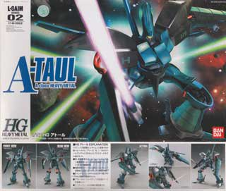 1/144 HG アトール A-Taul