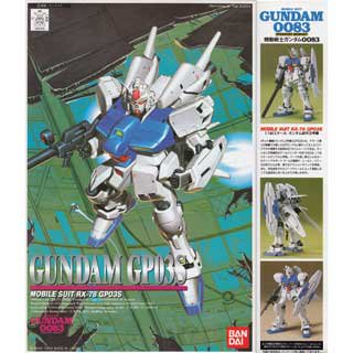 1/144 ガンダムGP03ステイメン GUNDAM GP03S