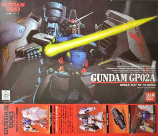 1/144 ガンダムGP02A GUNDAM GP02A