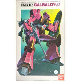 1/100 ガルバルディβ GALBALDY-β