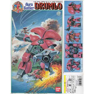 1/48 ドラムロ Drumlo