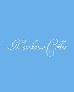 コーヒー豆通販|細川珈琲