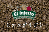 <img class='new_mark_img1' src='//img.shop-pro.jp/img/new/icons8.gif' style='border:none;display:inline;margin:0px;padding:0px;width:auto;' />エル・インヘルト農園 ピュアブルボン 200g