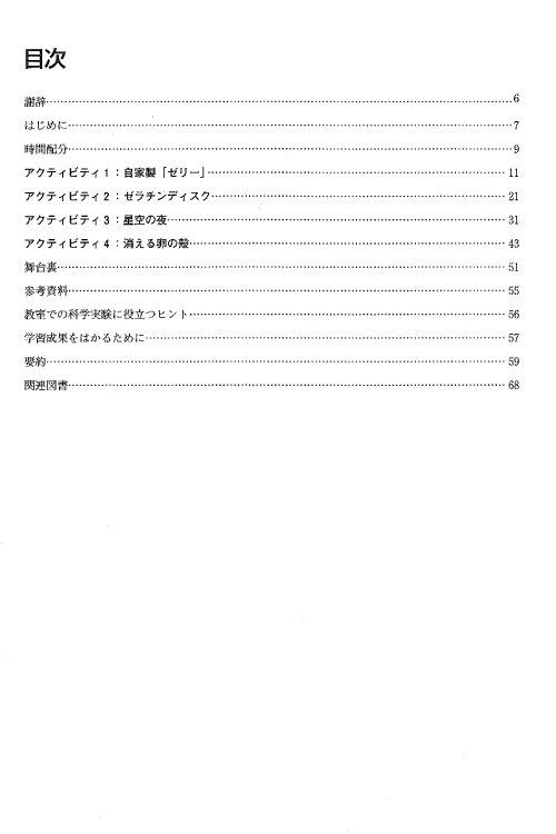 溶解について [INVOLVING DISSOLVING]2