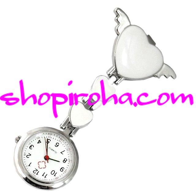 ナースウォッチ エンジェルハート 天使の羽 白衣の天使 文字盤が逆さのナースウォッチ白衣の着替でもクリップで簡単に取り外し・shopiroha.com送料無料