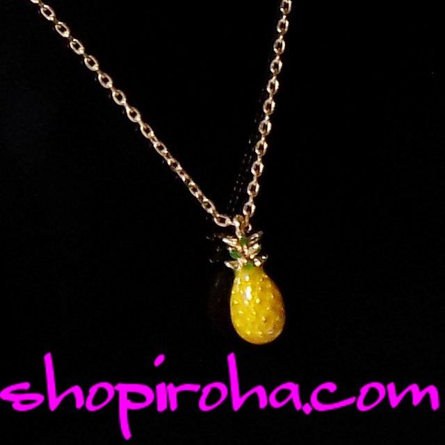 ミニパイナップル パイナッポーアッポー ネックレス Pineapple necklace shopiroha.com送料無料