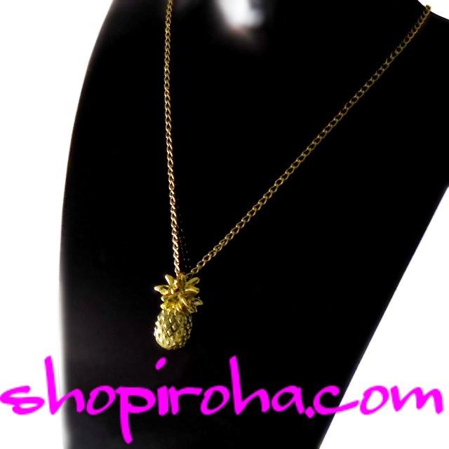 パイナップル パイナッポーアッポー ネックレス キラキラパイナップル ペンダント Pineapple necklace shopiroha.com送料無料