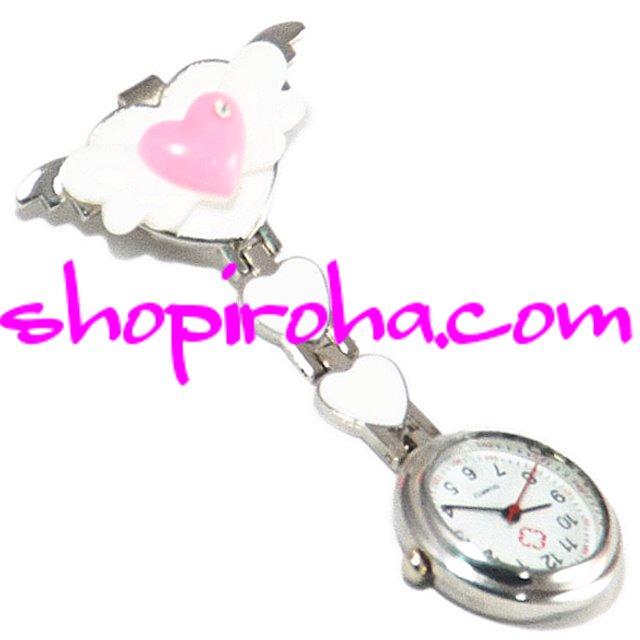 Wエンジェルハート 天使の羽 白衣の天使 ナースウォッチ 文字盤が逆さクリップで簡単取り外し看護師さん介護士さん必見の時計shopiroha.com送料無料