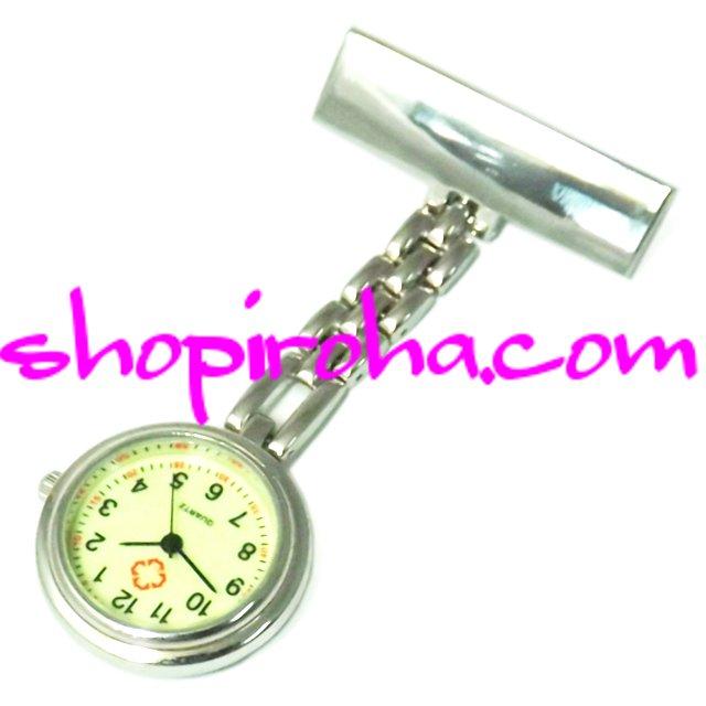 ナースウォッチ 蓄光性夜光タイプ 銀色 文字盤が逆さ安全ピンタイプ看護師さん介護士さん必見の時計