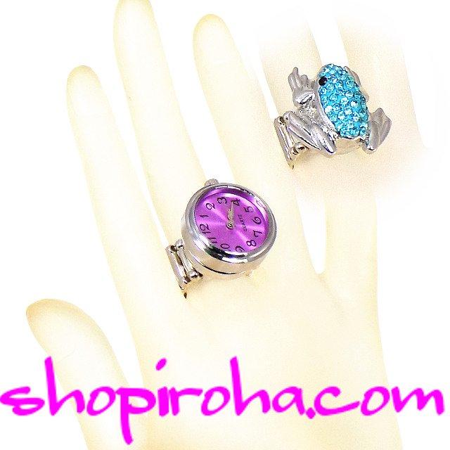 ラインストーンを散りばめたゴージャスなかえる・パヴェ・ジュエリー・リングウォッチ指輪時計・指輪時計・幸がカエル・無事にカエル・お金がカエル・綺麗に輝く、かえるの指時計パヴェ・リングウォッチ・シルバー・ブルー・かえるの王子様・指輪と時計・フリーサイズの指時計 送料無料