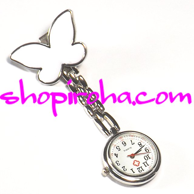 ナースウォッチ AGEHA アゲハ蝶白文字盤が逆さクリップで簡単取り外し看護師さん介護士さん必見の時計shopiroha.com送料…