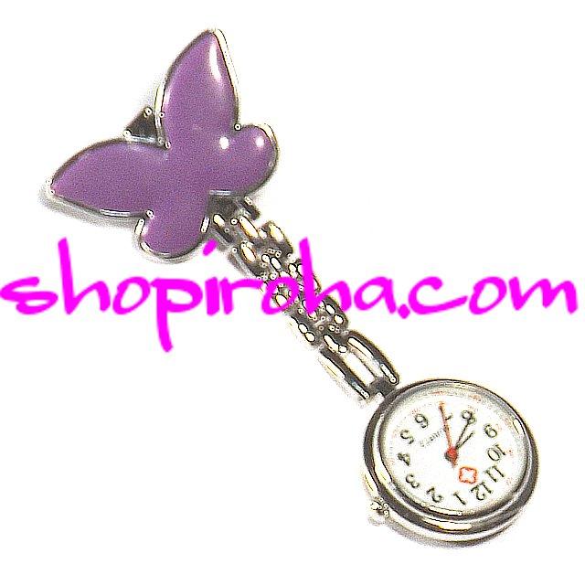 文字盤が逆さのアゲハ蝶ナースウォッチ白衣の着替でもクリップで簡単に取り外し・shopiroha.com送料無料