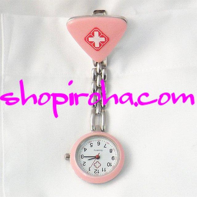 ナースウォッチ三角  ピンク 文字盤が逆さ クリップで簡単取り外し 護師さん介護士さん必見の時計 送料無料
