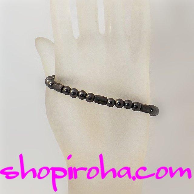 ブラック・ダイヤの輝き、ブラック・ヘマタイト・磁気ブレスレット