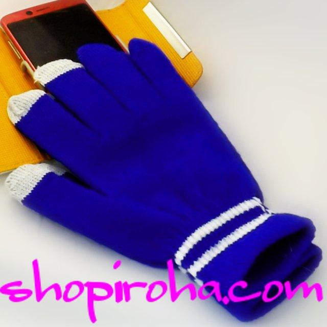 iPhone GALAXY スマートフォングローブ スマホグローブ <br /> <br /> 手袋をしたままスマートフォンが使える、暖かいスマホ手袋・タッチグローブ